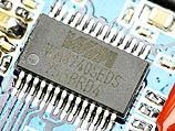 双路独立hifi数模转换器