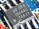 极品OPA2604线路输出