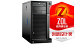 联想T260 G2服务器