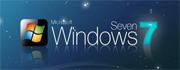 Windows7专题报道