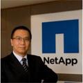 NetApp 公司大中华区总经理 陈文俊