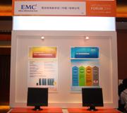EMC展台