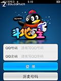QQ斗地主2009beta1版