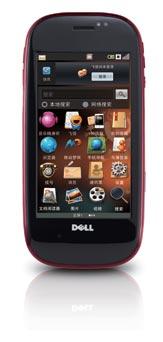 DELL Mini3手机