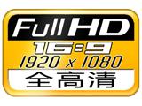 1080P直播MP4产品汇总