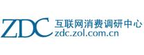 互联网消费调研中心ZDC介绍