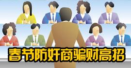 春节选购第一季:别让奸商榨取压岁钱