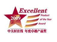 ZOL 2009年度卓越产品奖