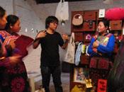 乐创意公平贸易发展中心