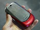 联想乐Phone红色