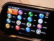 联想乐Phone菜单