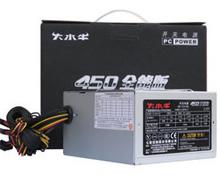 大水牛PP450WAA全能版