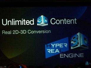 千万别想的太深奥 3D影像技术全解析