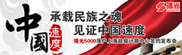 曙光5000A超级计算机发布