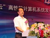 科技部高技术中心副主任 陈志敏