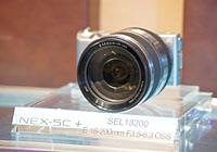 索尼NEX5搭配18-200镜头