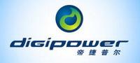 帝捷(DigiPower)电子科技有限公司