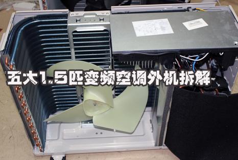 因为r-4……[详细] 无氟变频空调特别推荐 海尔kfr-35gw/02s(r2dbpxf)