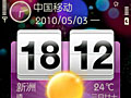 墨迹天气 3rd 3.3