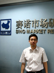 王镔:3G时代国产厂商主打品牌和内容