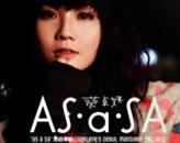 蔡卓妍《As A Sa》