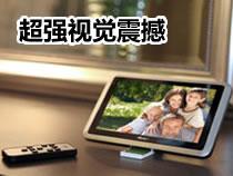 超大屏幕MP4推荐