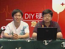 第66期:AMD可破解CPU有哪些
