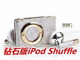 极度奢侈 当苹果iPod与黄金钻石搭上关系