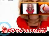 nano视频
