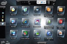 功能丰富的应用软件