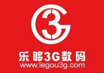 乐够3G数码