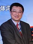 联想集团副总裁兼中国区大客户业务总经理 童夫尧