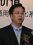 英特尔(中国)有限公司技术总监洪力