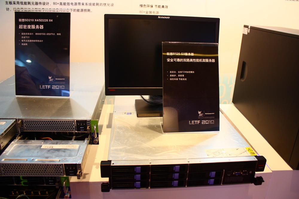 联想R525 G3服务器