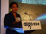 中国计算机行业协会秘书长