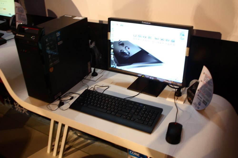 扬天分体式台式电脑展示