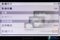 1080i高清视频