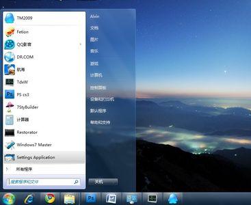 淡蓝色天空Win7主题