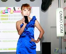 美女模特展示琦基手机