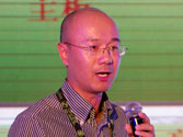 梅 晨:平台化创新将会引导产业未来