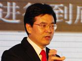 刘茂起:如何从中国制造到中国创造