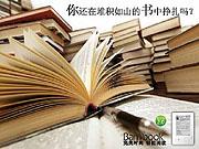 云梯客户端介绍-[Bambook]