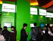 VMware展台
