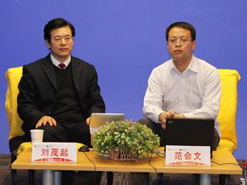 航嘉刘茂起畅谈IT产业如何永续经营