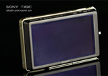 TX9 3.5寸液晶触屏