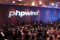 phpWind标识随处可见