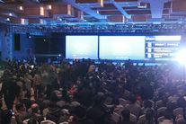 峰会主会场