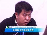 本地通仇旭东:技术不会制约发展