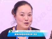 新昌吕萍:地方网站也有很大前景