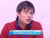 南国早报网邓盛龙:网站生存靠市场